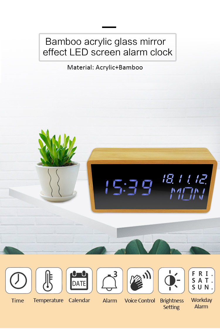 bamboo eco-friendly alarm clock